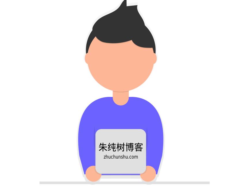 朱纯树博客